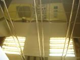 Реечный потолок Суперзолото
